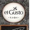 """Кафе """"el Gusto, г. Троицк"""