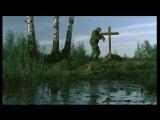 «Заберите  своих мертвецов» часть 1