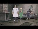 Наруто - 2 Сезон 287 Серия ( Ураганные Хроники  Naruto Shippuuden )