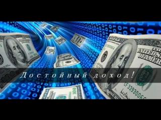 Заработок в интернете Работа в интернете Заработать в интернете Pfhf,jnjr d bynthytnt. Hf,jnf d bynthytnt Pfhf,jnfnm d bynth