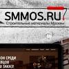 SMMOS.RU- интернет-гипермаркет стройматериалов