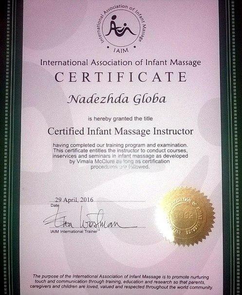 International Association of Infant Massage Summary IAIM 7729740 ...
