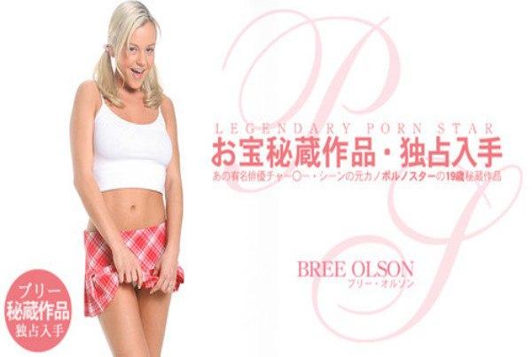 Kin8tengoku 1374 Bree Olson