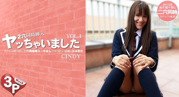 Kin8tengoku 1376 Cindy