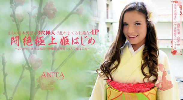 Kin8tengoku 1407 Anita