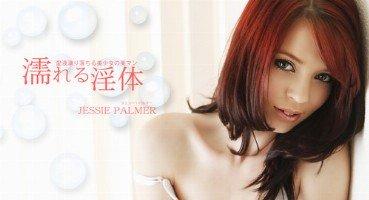 Kin8tengoku 1410 Jessie