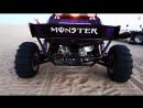 Purple Monster SCU