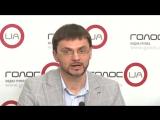 Пресс-конференция на тему_ «Доходы украинцев снижаются_ остановится ли рост цен»