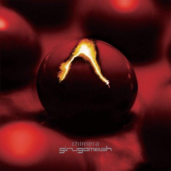 girugamesh - chimera [EP] (2016)
