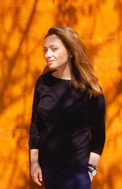 Tania Zaitseva