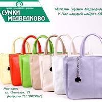 512d54d2a557 Медведково Муром | ВКонтакте