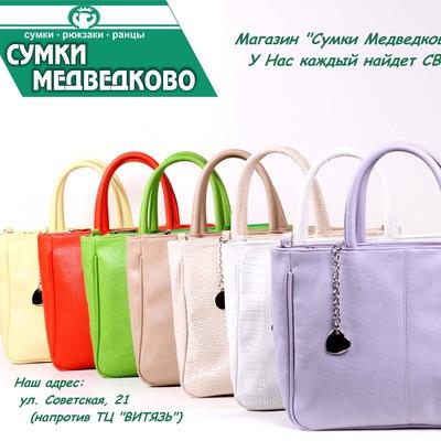 6de7ae90c89e Медведково Муром   ВКонтакте