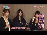 [Team Melon Pan] Nogizaka46 – Nogizakatte Doko EP170 от 01.02.2015 (русские субтитры)