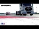 Défi : la BMW Série 1 M Coupé (340ch) face à un camion de compétition (1000 ch)