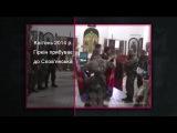 Як спецслужби РФ прикриваються українською церквою  - Відео, дивитися онлайн (online) новини, погода, сюжети та анонси – ICTV - ICTV - Офіційний сайт. Kанал з характером