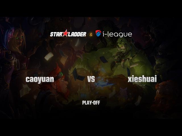 [RU] caoyuan vs xieshuai   SL i-League China S2   Play-off