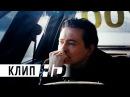 Валерий Меладзе Любовь и млечный путь HD