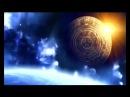 Секретные территории Братство Вселенной выпуск 101