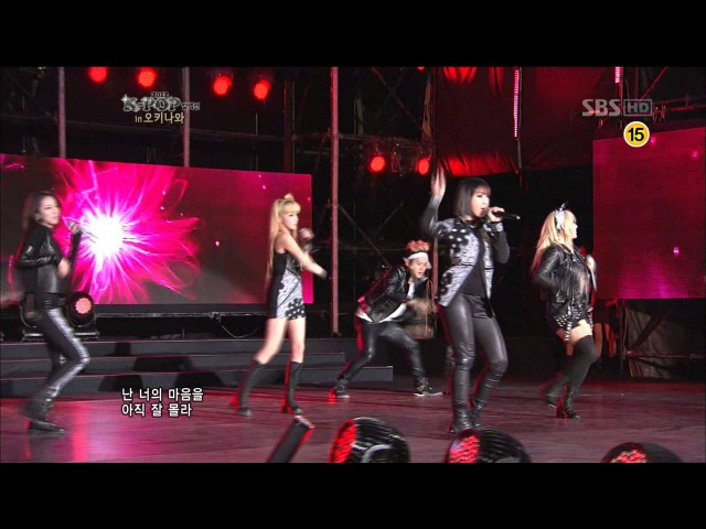 2NE1 I Am The BestI Love You at KPop Collection 2012
