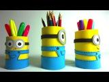 Миньон  подставка для карандашей