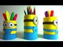 Миньон : подставка для карандашей