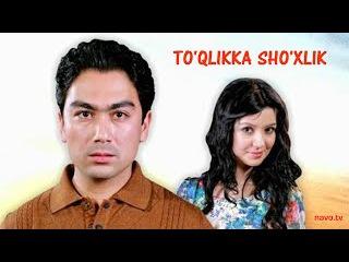 To'qlikka sho'xlik (o'zbek film) | Тликка шхлик (збек фильм) | Тукликка шухлик (узбекфильм)