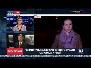 Начальник СИЗО угрожает Савченко кормить ее насильно, - Вера Савченко