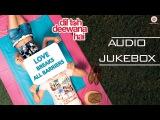 Dil Toh Deewana Hai - FULL MOVIE ALBUM | Haider Khan, Sada, Rajbabbar & Zeenat Aman