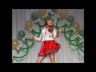 Детский танец - 11-летняя Катя и Серый Волк / Preteen Dancing - 11 year old girl and Gray Wolf