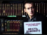 Нино Катамадзе~Саундтрэк к фильму 'Домовой'.mp4