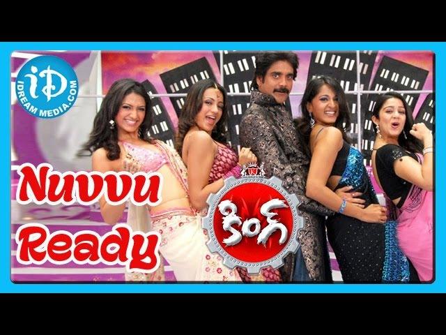 Nuvvu Ready Song - King Movie - Nagarjuna - Trisha Krishnan - Mamta Mohandas