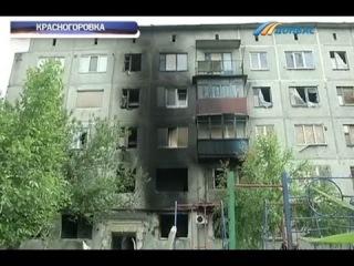 Дом на окраине Красногоровки оказался под огнем