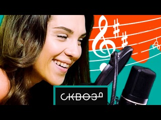 Песни Наоборот это СМЕШНО! | ТИМАТИ и ЕГОР КРИД — Где ты, где я (+Патимейкер)