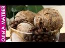 Блогер GConstr в восторге! Кофейное Мороженое, Вкус Кофе со Сливками. Рецепт по ГОСТу. От Ольги Матвея