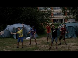11 Робин Гуд - киностудия