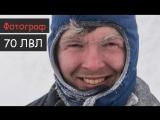 Перевал Дятлова #8 Даниил Коржонов - лучший походный фотограф по версии Школы Тур...