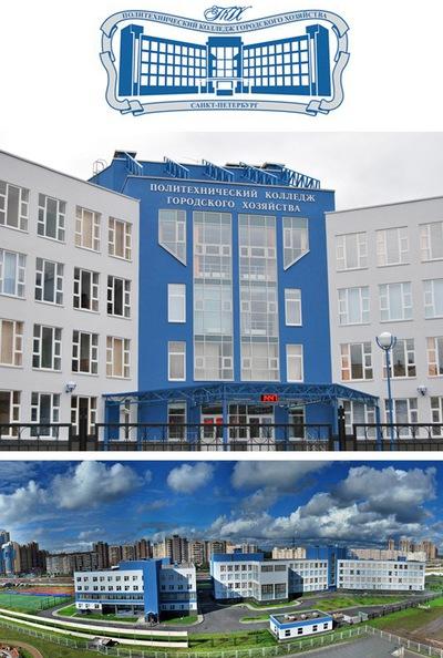Справка-вызов на сессию Улица Щепкина больничный лист 100