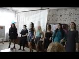 Выступление девочек 11 класса