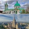 Лекторий на Воробьевых горах: Храм Троицы + МГУ