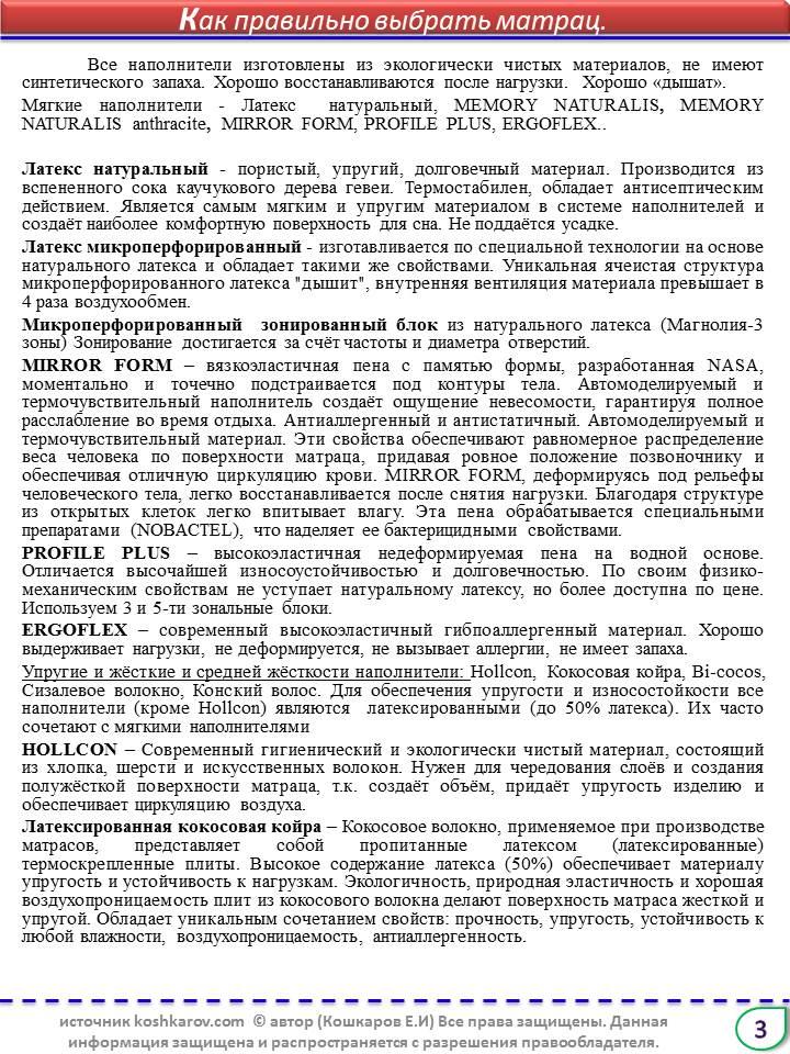 """3-й выпуск Журнал """"Мебельный Мастер"""" RkAwnHVAUKw"""