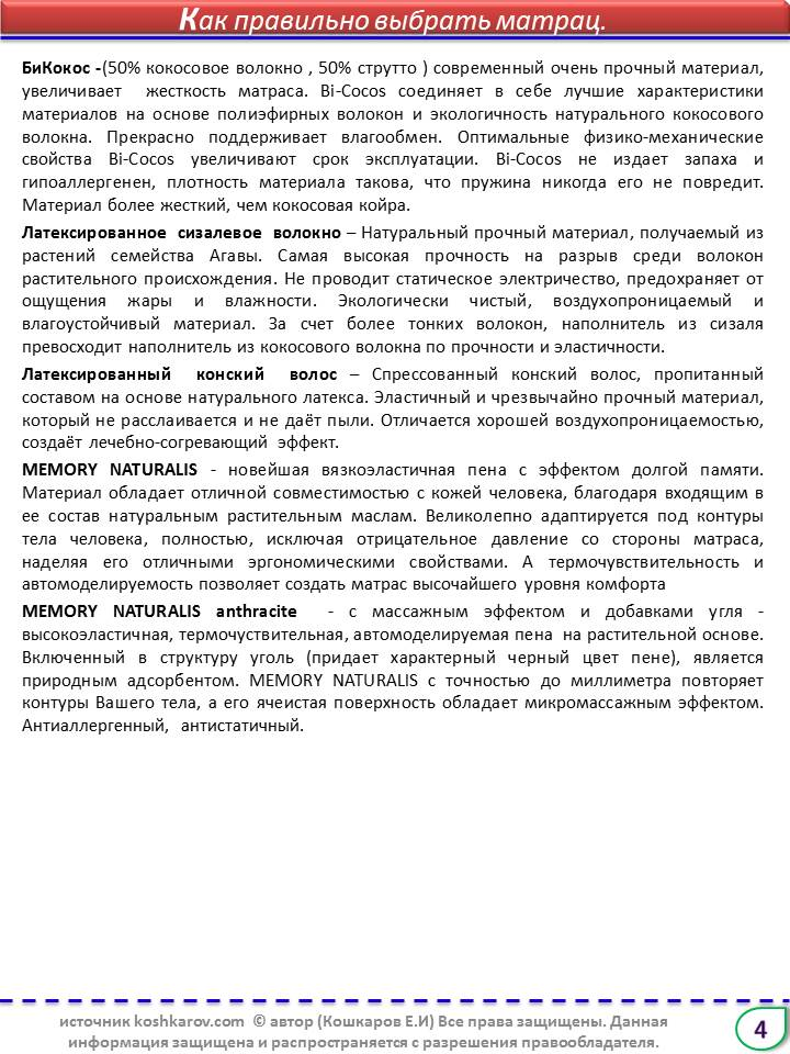 "3-й выпуск Журнал ""Мебельный Мастер"" _AVjhxApSJU"