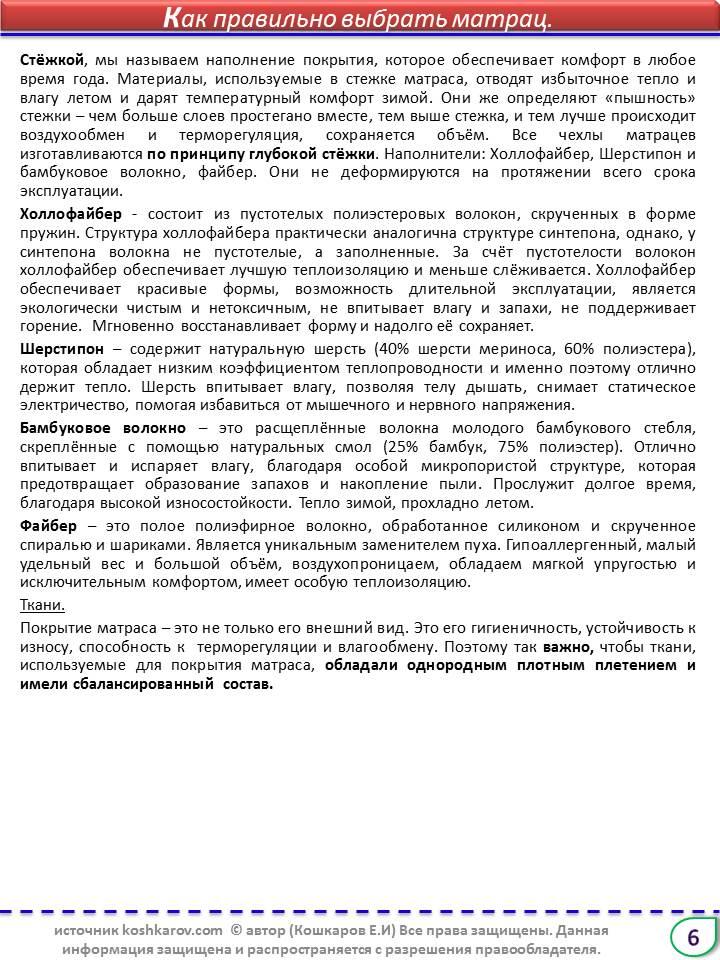 """3-й выпуск Журнал """"Мебельный Мастер"""" E3sHoT0-mUI"""
