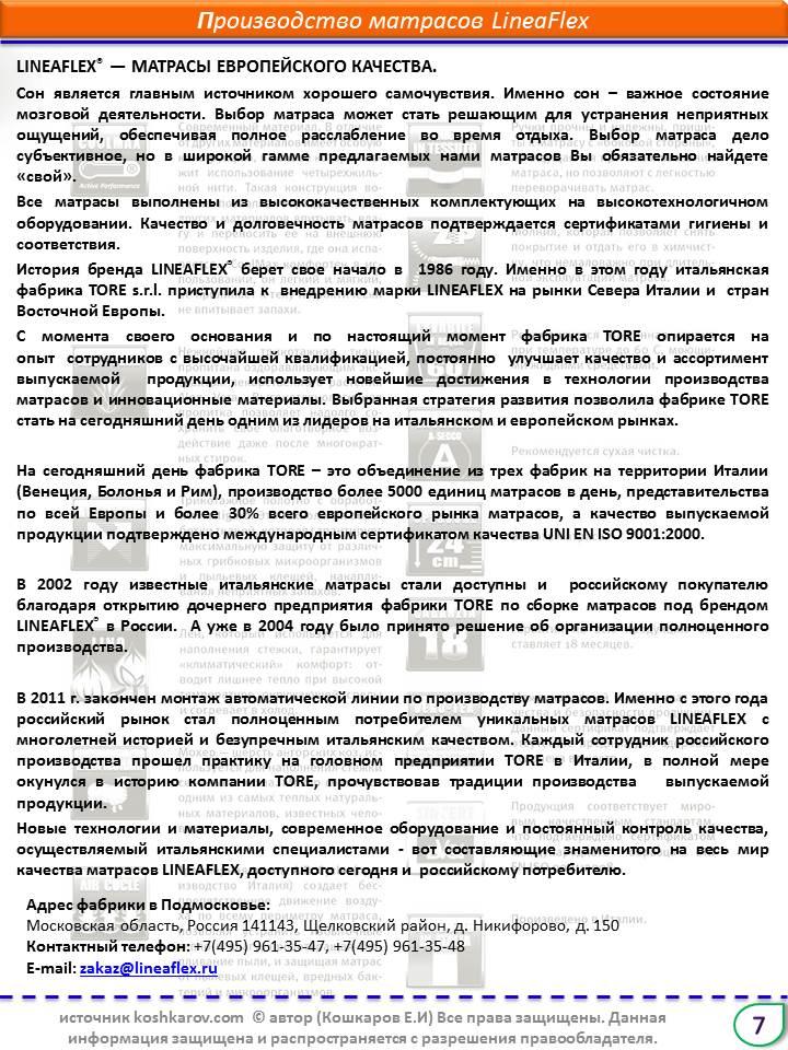 """3-й выпуск Журнал """"Мебельный Мастер"""" 9UvjXmIATRc"""