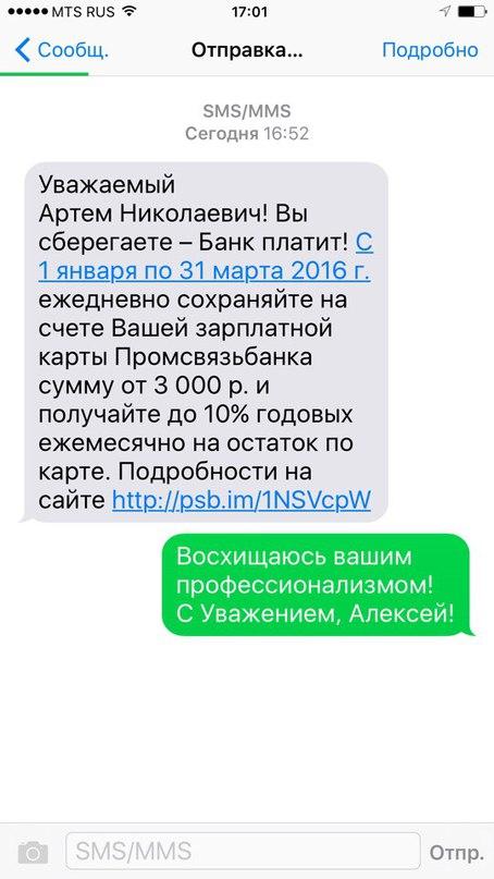 Алексей Ляпоров | Москва