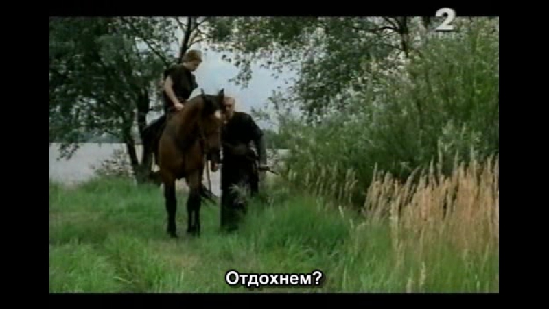 Wiedzmin.Odc03. Ведьмак 03 (на польском) с русскими субтитрами