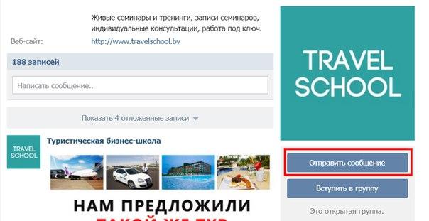 Отличная новость для всех, кто активно работает с клиентами ВКонтакте.