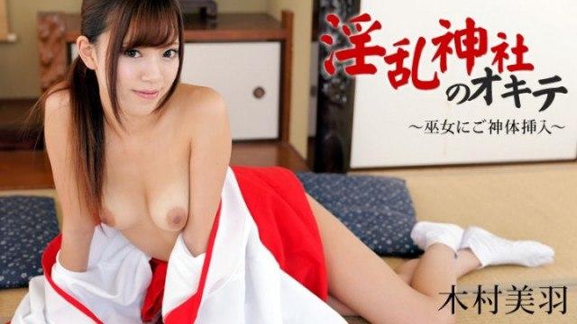 Heyzo 1047 Miu Kimura