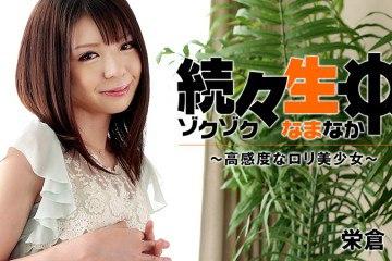 Heyzo 1054 Aya Eikura