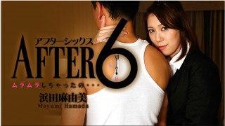 Heyzo 1062 Mayumi Hamada
