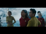 Стартрек: Бесконечность / Star Trek Beyond / Трейлер (Русский язык)